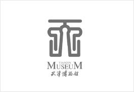参加天津博物馆工程项目