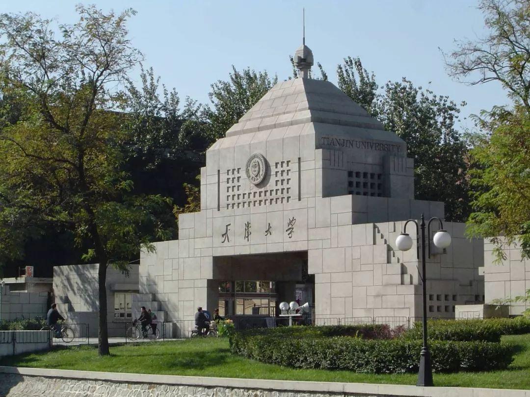 与天津大学化工学院建立战略研发合作关系