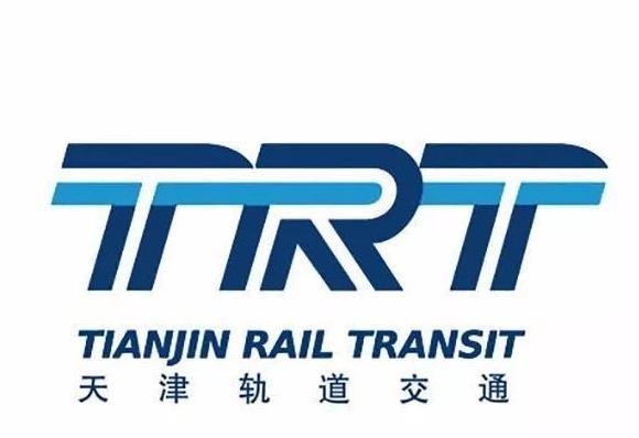 成功竞标天津轻轨工程供应轨道 交通专用万博体育app在哪下载
